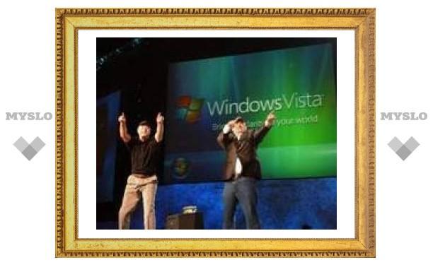 В Windows Vista включен шпионский модуль