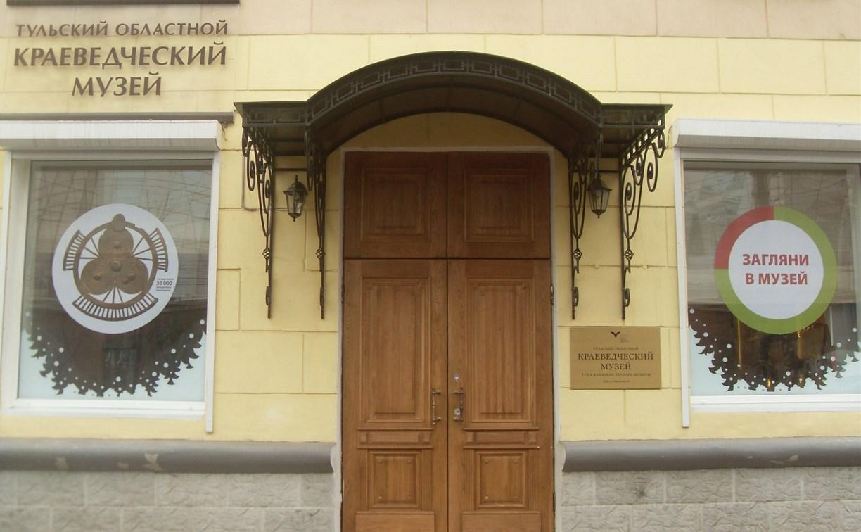 В краеведческом музее расскажут про героев Тулы