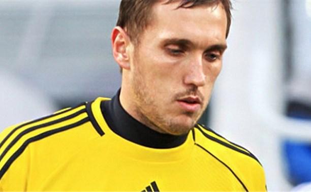 Игорь Кот будет выступать в тульском «Арсенале» по номером 33