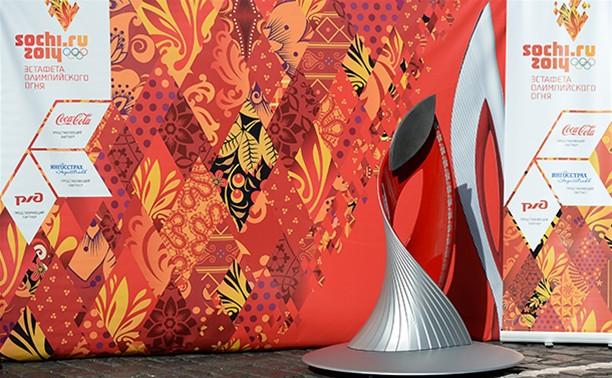Какой будет чаша Олимпийского огня?