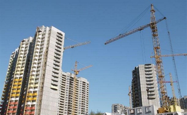 В Туле снизился спрос на ипотеку