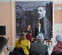 В день голосования на именном участке Ивана Бунина в Ефремове состоялся праздник