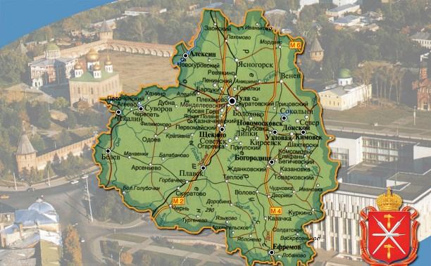 Тульская область признана регионом с минимальными инвестиционными рисками