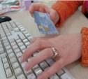 Сотрудница банка оплатила ипотеку за счет вкладчиков