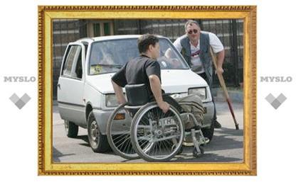 Выплаты тульским инвалидам увеличатся в два раза