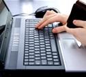 Госпошлину можно будет оплатить без комиссии через интернет