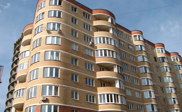 Туляки 16 лет должны сдавать квартиру, чтобы окупить её стоимость