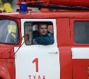 В Тульской области сняли особый противопожарный режим