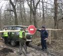 В Богородицком районе на въездах в леса установили шлагбаумы