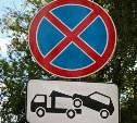 27 июля на улице Путейской в Туле запретят остановку транспорта