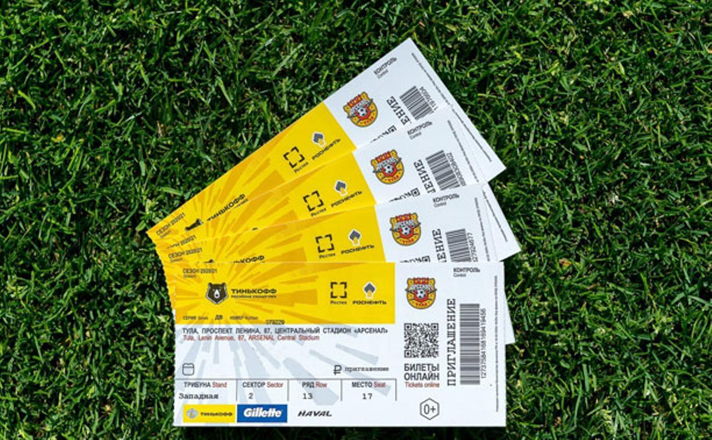 На матч «Арсенал» — «Спартак» будет невозможно пройти по ксерокопии и фотографии билета