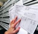 Тульская УК незаконно собирала с жильцов деньги за добровольное страхование