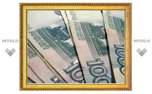 Донское предприятие оштрафовали на 12 000 рублей