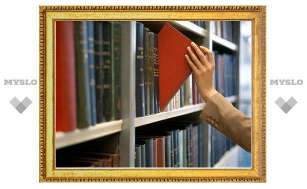 Заокская библиотека борется за присвоение имени Василия Поленова