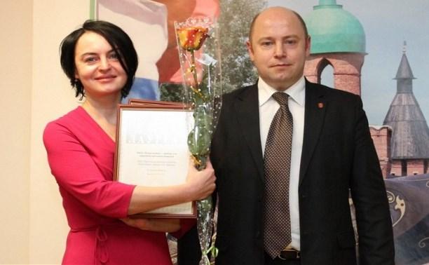 В Туле наградили победителей Всероссийского конкурса «100 лучших товаров России»
