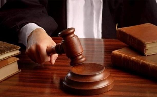 Жительницу Тульской области осудили за употребление наркотиков