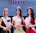 В Туле объявили победительниц конкурса «Миссис Тула – 2019»