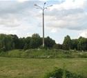 В Центральном парке Тулы появится мемориальный комплекс
