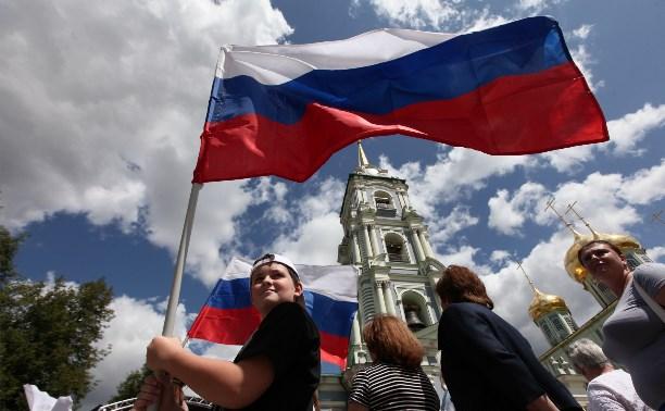 В Туле прошёл митинг в честь Дня России
