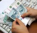 Руководитель Тульской энергетической компании попал под суд за задержки зарплат