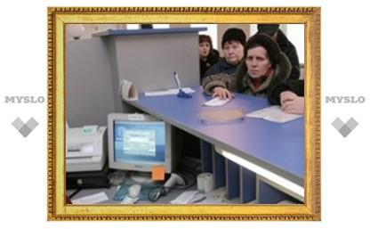 Услуги почты в Туле подорожали