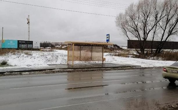 На Веневском шоссе появились новые остановочные павильоны