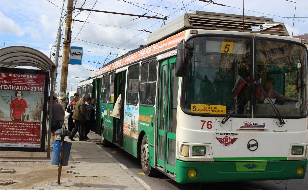 Комитет по тарифам проверит обоснованность повышения стоимости проезда