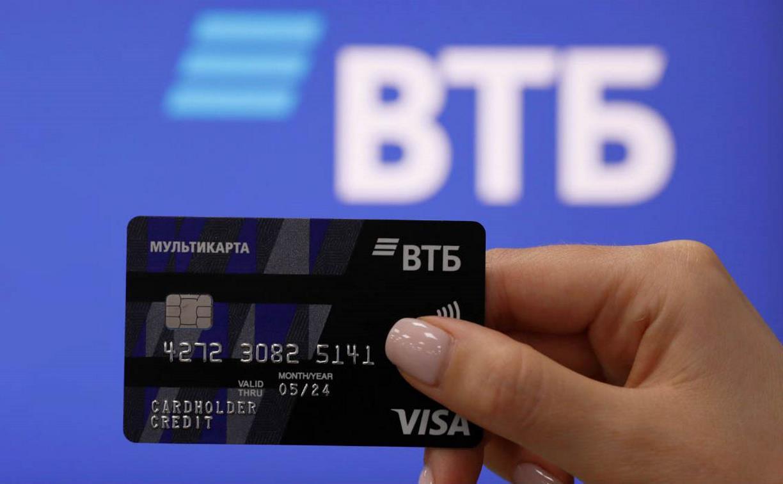 Банковская карта от надежного и проверенного партнера!