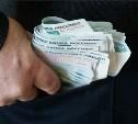 За присвоение чужих денег бывший судебный пристав заплатит штраф 120 тысяч рублей