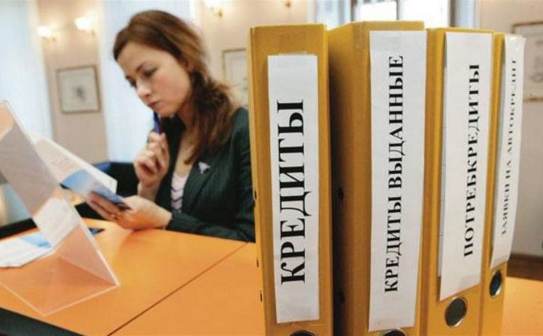 За первый квартал 2018 года туляки взяли кредитов на 23 млрд рублей