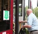 Жители поселка Рождественский: «Продлите время работы автобуса!»