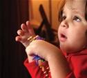 Детям, страдающим аутизмом, нужна ваша помощь