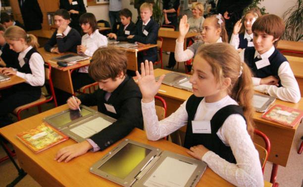 Учебники без электронной версии исключат из федерального перечня