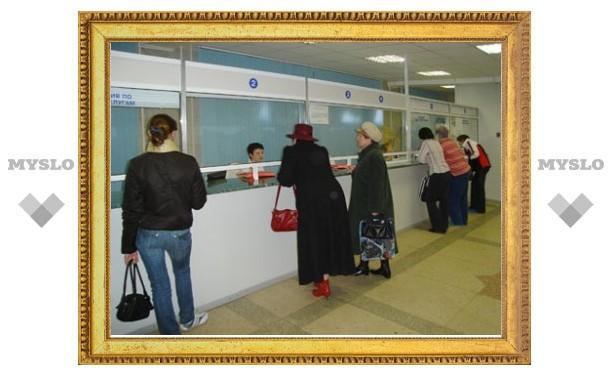 Регистратура в тульских больницах будет электронной