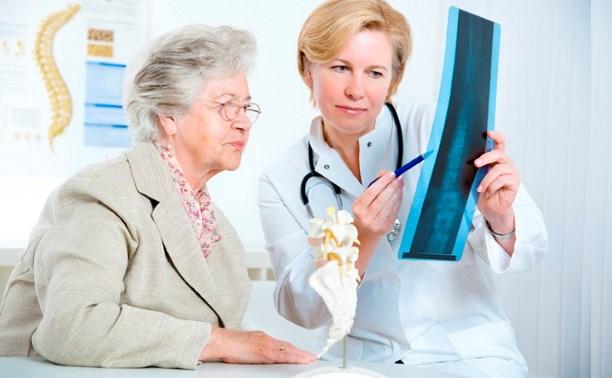Жителей Тульской области приглашают на День профилактики остеопороза