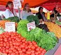 Сельскохозяйственные рынки в 2015 году станут вне закона