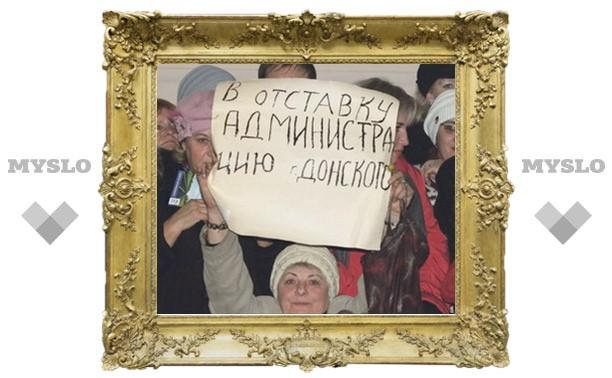 Жители Донского: Отправьте в отставку нашу администрацию!