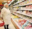 Объявим бойкот молочному фальсификату!