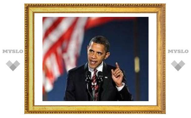 Обама отменит ограничения на исследования стволовых клеток