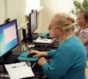 На сайте Пенсионного фонда России можно подать заявление на перерасчет пенсии