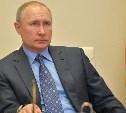 Владимир Путин подписал закон о праве Правительства РФ вводить режим ЧС
