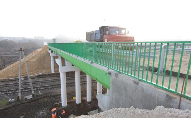 Калужский мост откроют уже 29 ноября!