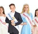Юных туляков приглашают на конкурс «Юные Мисс и Мистер Тула»