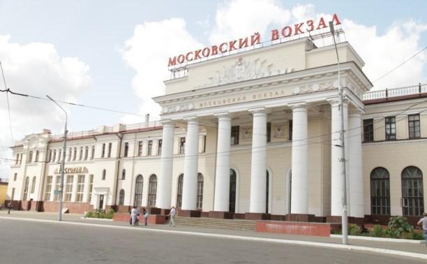 фото тула московский вокзал
