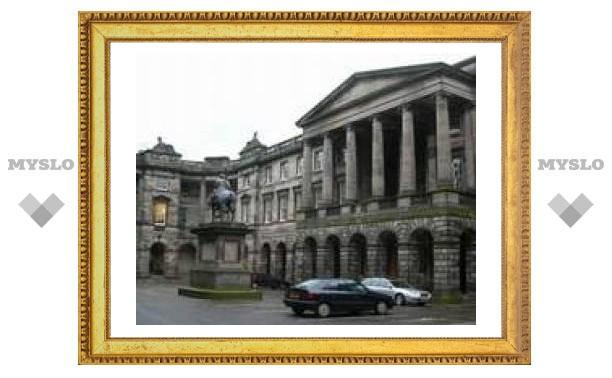 Шотландию признали худшей из малых стран Западной Европы