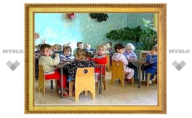 В Тульской области заведующую детсадом осудили за мошенничество