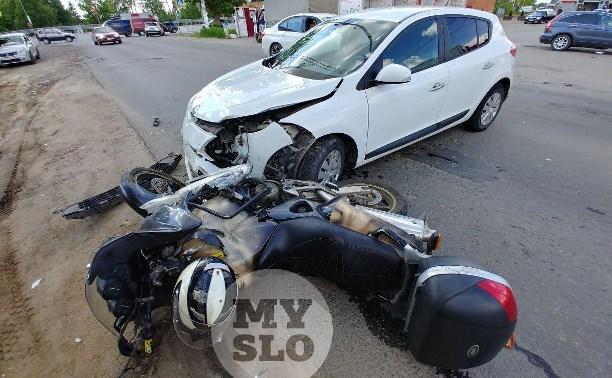 В Туле сбили мотоциклиста