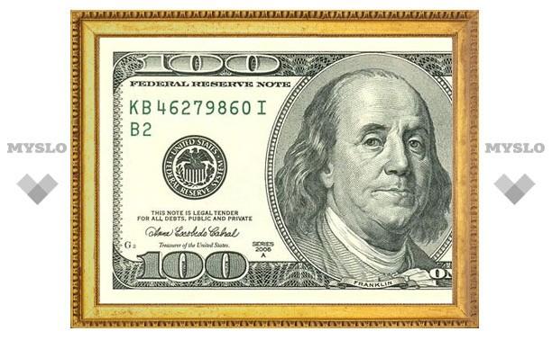ЦБ впервые с начала года опустил курс доллара ниже 30 рублей