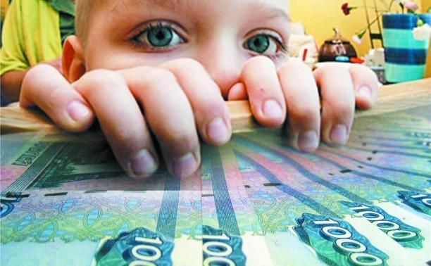 В Тульской области увеличат выплаты на содержание детей-сирот