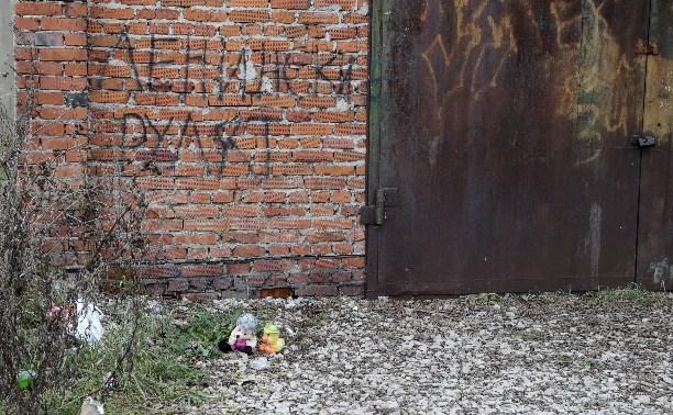 Смерть ребенка в Ленинском: дети дышали газом на пустыре у зданий школы, полиции и администрации